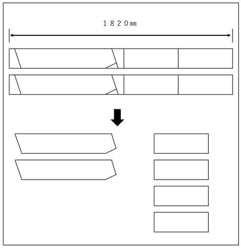 f:id:hiro-secondwork:20200316183109p:plain