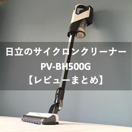 f:id:hiro-secondwork:20200413194641p:plain