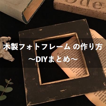 f:id:hiro-secondwork:20200502225750p:plain