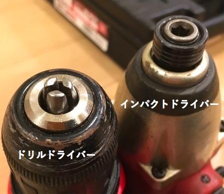 f:id:hiro-secondwork:20201005003906j:plain