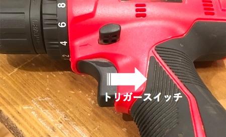 f:id:hiro-secondwork:20201005004033j:plain
