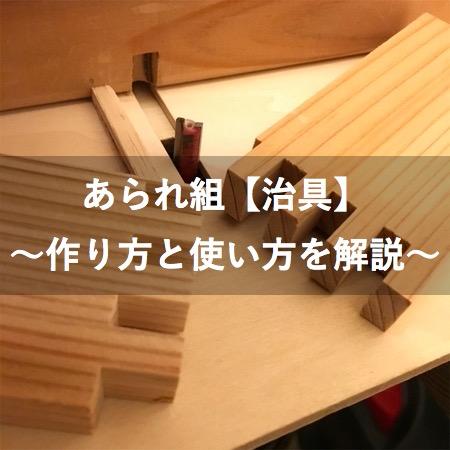 f:id:hiro-secondwork:20201006121938j:plain