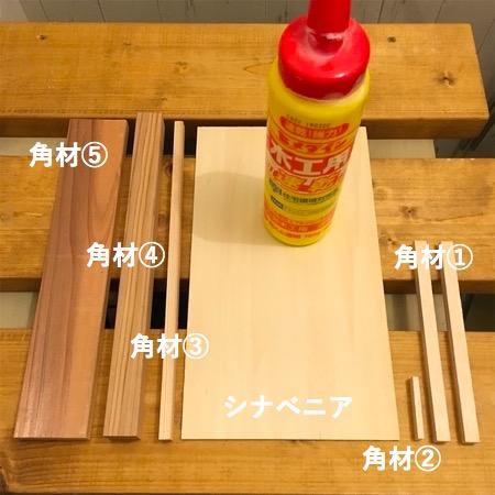 f:id:hiro-secondwork:20201006121948j:plain