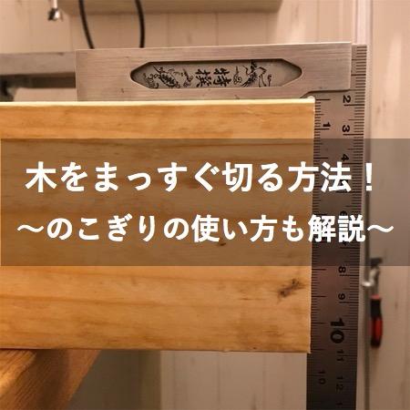 f:id:hiro-secondwork:20201006154516j:plain