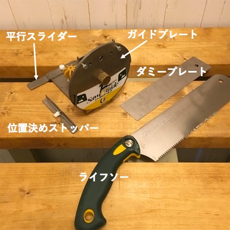 f:id:hiro-secondwork:20201006154615j:plain