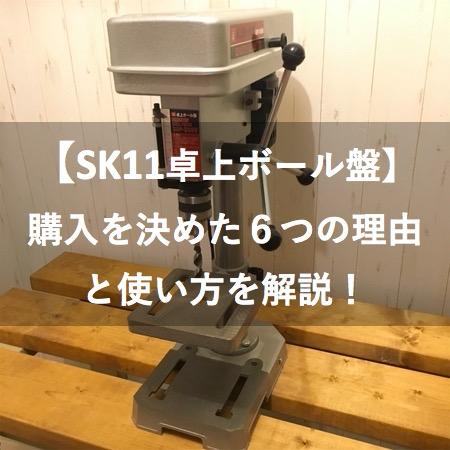 f:id:hiro-secondwork:20201006200047j:plain