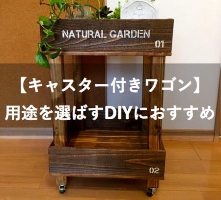 f:id:hiro-secondwork:20201010151415j:plain