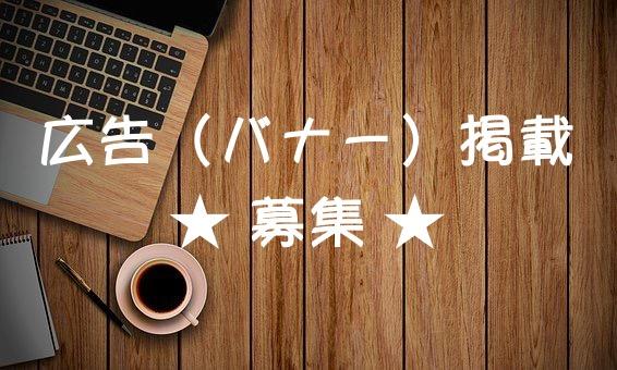 f:id:hiro-secondwork:20210216002658j:plain