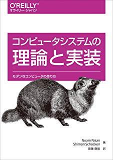 f:id:hiro-tamaki:20190826131644j:plain