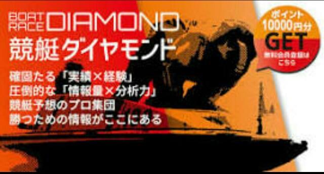 f:id:hiro-yosou-kyoutei:20190529111710j:image