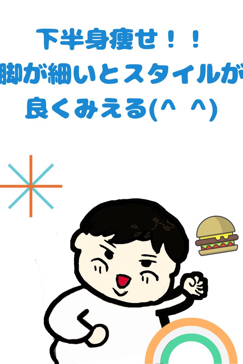 f:id:hiro0131tpo:20190526234455p:plain