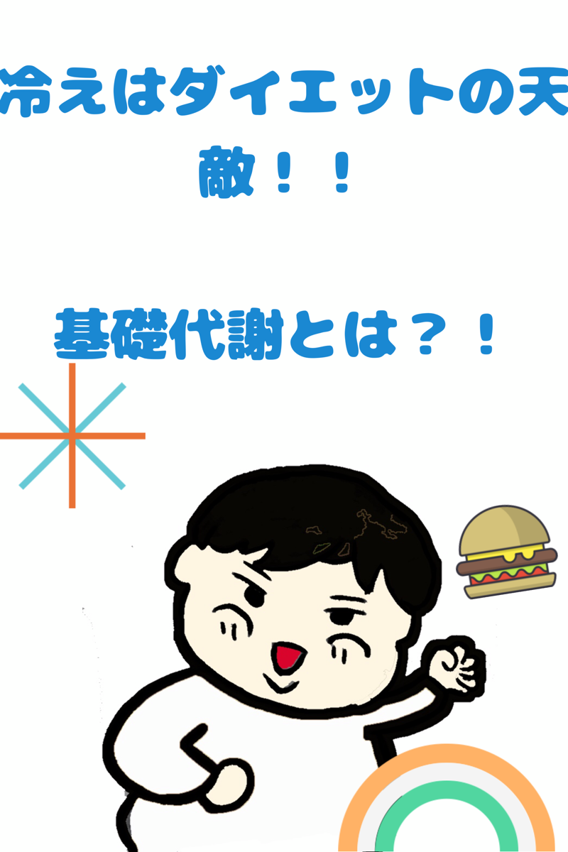 f:id:hiro0131tpo:20190526234722p:plain