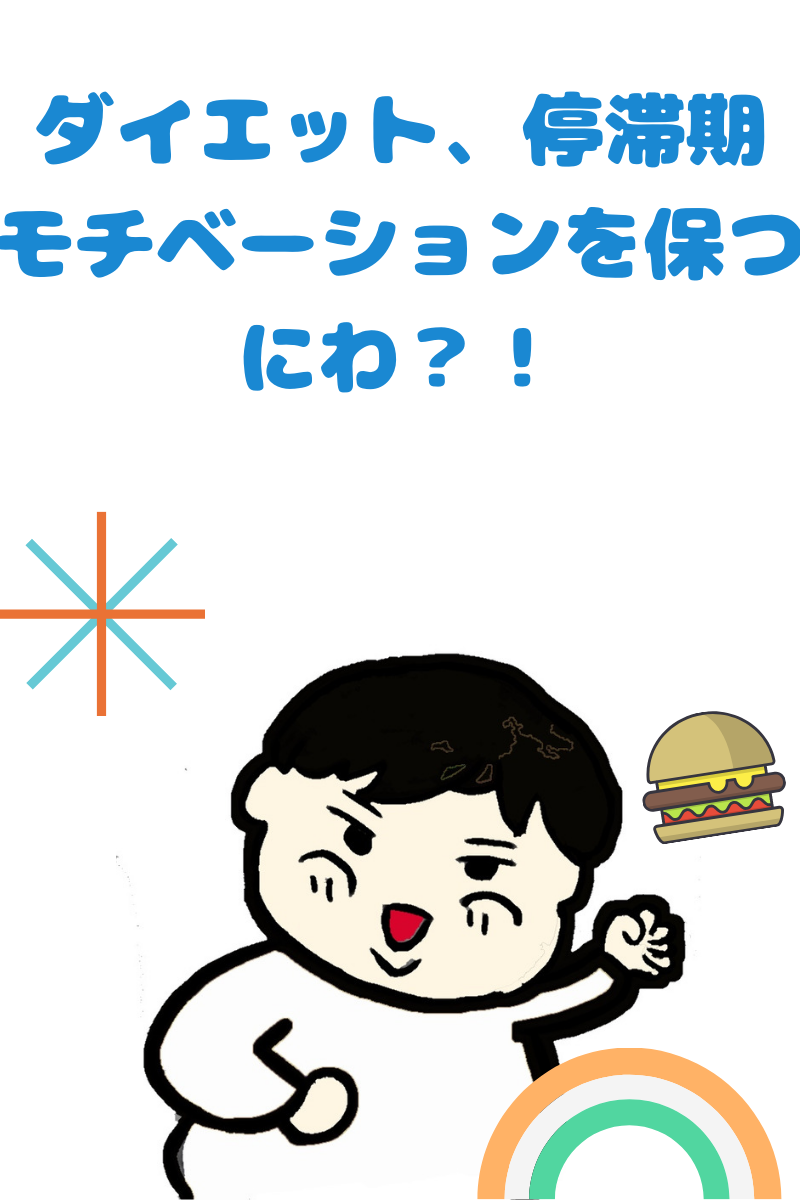 f:id:hiro0131tpo:20190526234822p:plain