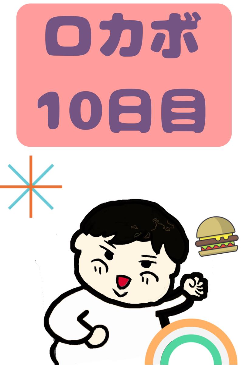 f:id:hiro0131tpo:20190526235127p:plain