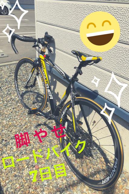 f:id:hiro0131tpo:20190605115154p:plain