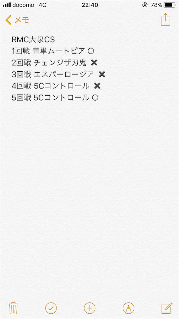 f:id:hiro0503takano:20190222224044p:image