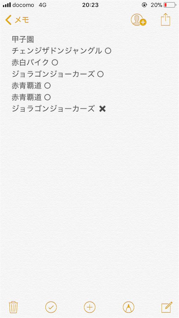 f:id:hiro0503takano:20190507215120p:image