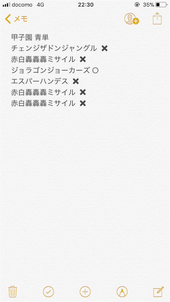 f:id:hiro0503takano:20190507223057p:image