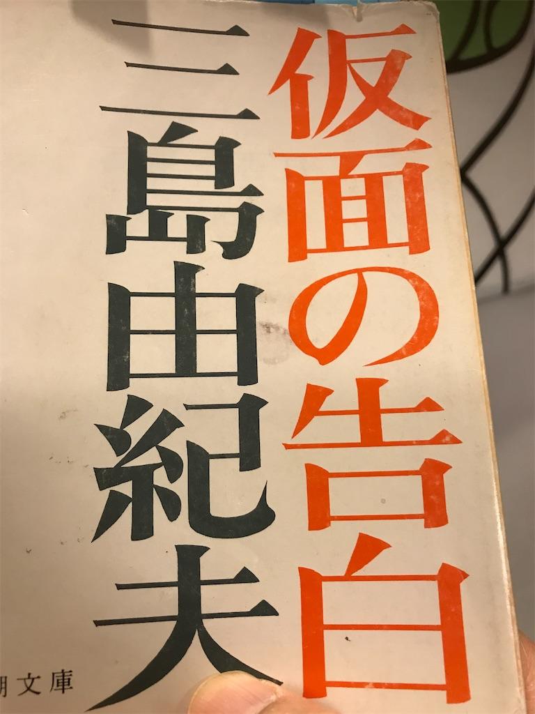 f:id:hiro0706chang:20200121210918j:image
