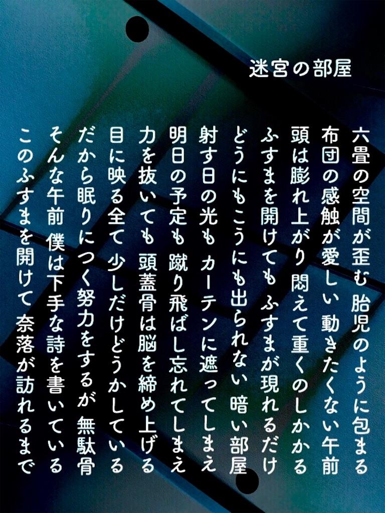 f:id:hiro0880:20170825170022j:image