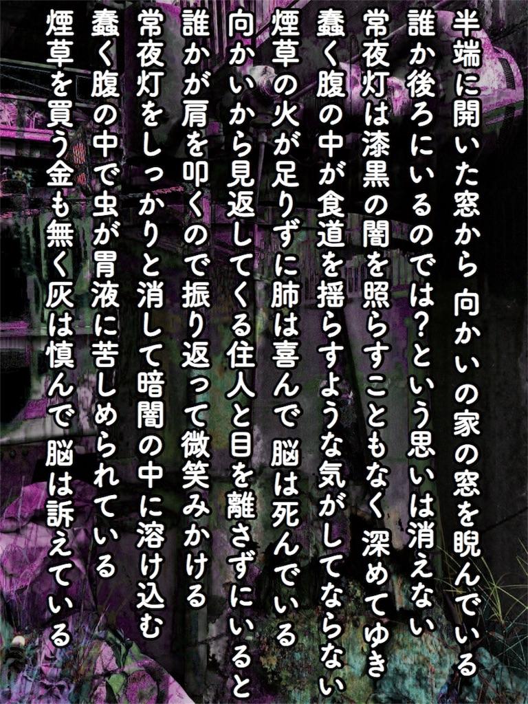f:id:hiro0880:20170916152811j:image