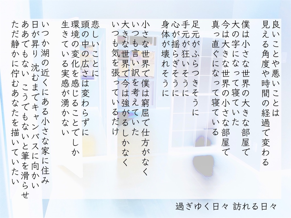 f:id:hiro0880:20171129011525j:image