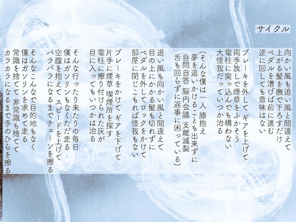 f:id:hiro0880:20171129011543j:image