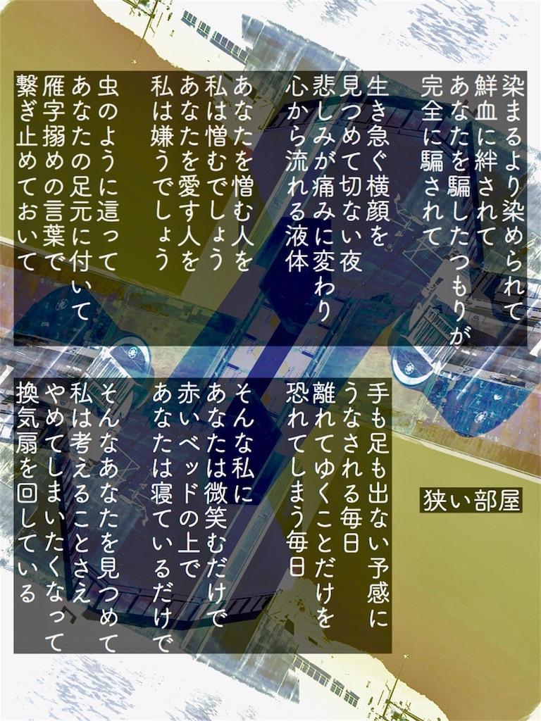 f:id:hiro0880:20171129011606j:image