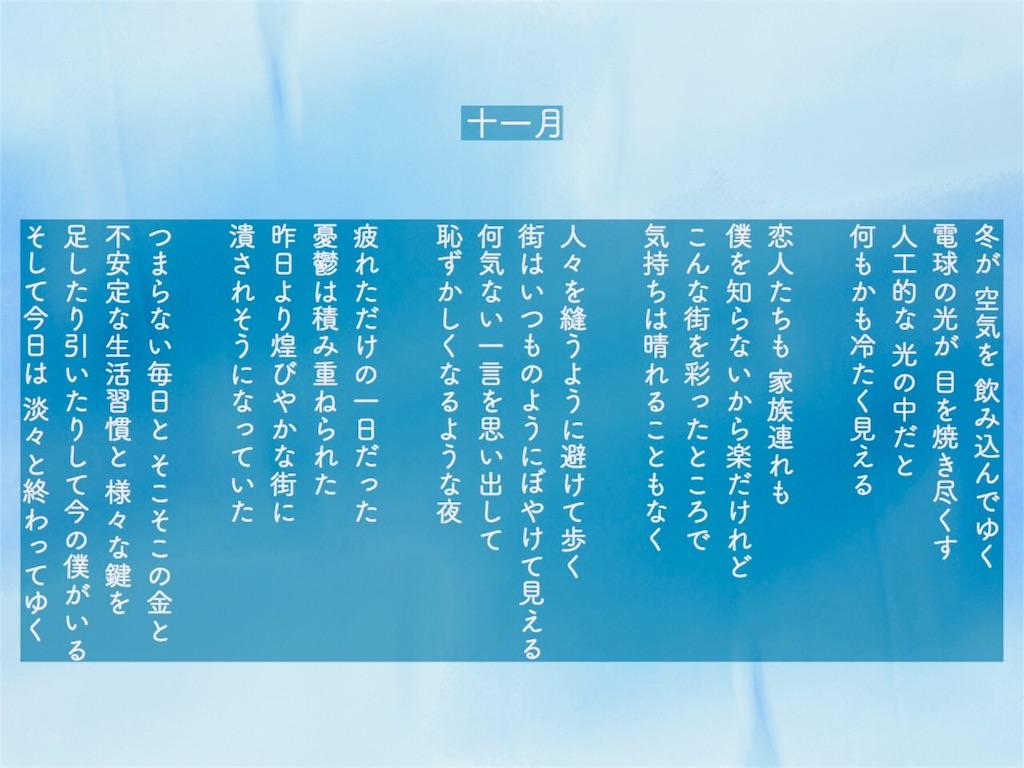 f:id:hiro0880:20171210054823j:image