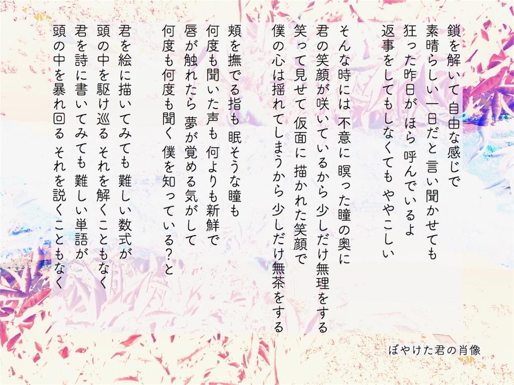 f:id:hiro0880:20171210054831j:image