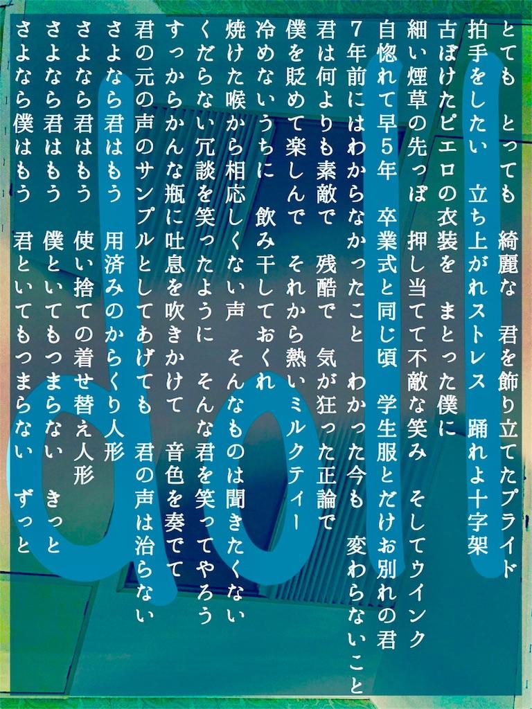 f:id:hiro0880:20171210054857j:image