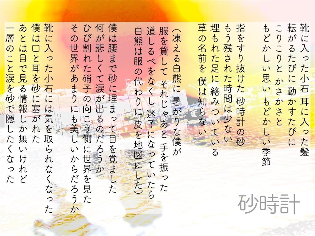 f:id:hiro0880:20171210054919j:image