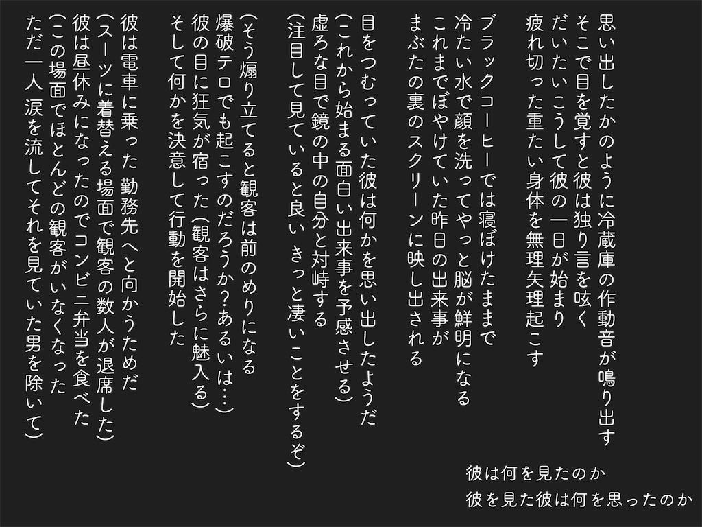f:id:hiro0880:20171210054925j:image