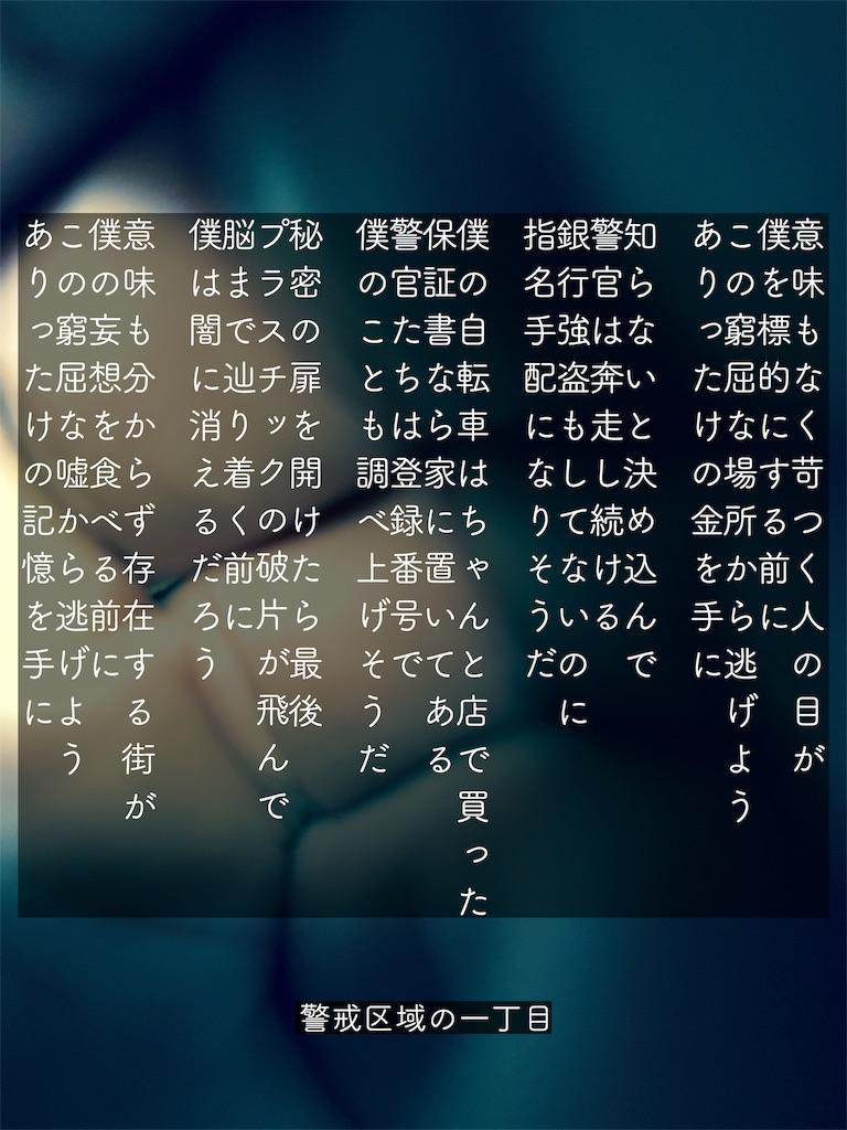 f:id:hiro0880:20171210060051j:image