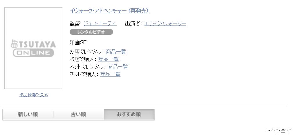 f:id:hiro12242377:20181112120626p:plain