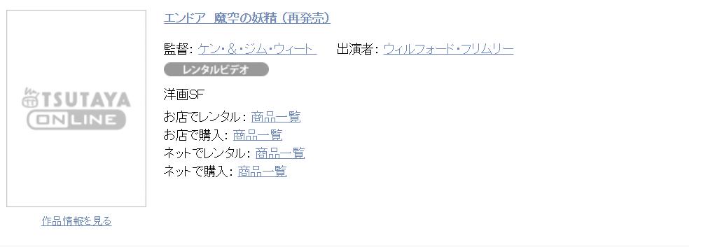 f:id:hiro12242377:20181112120638p:plain