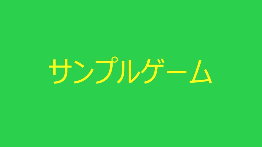 f:id:hiro128:20160304162654p:plain