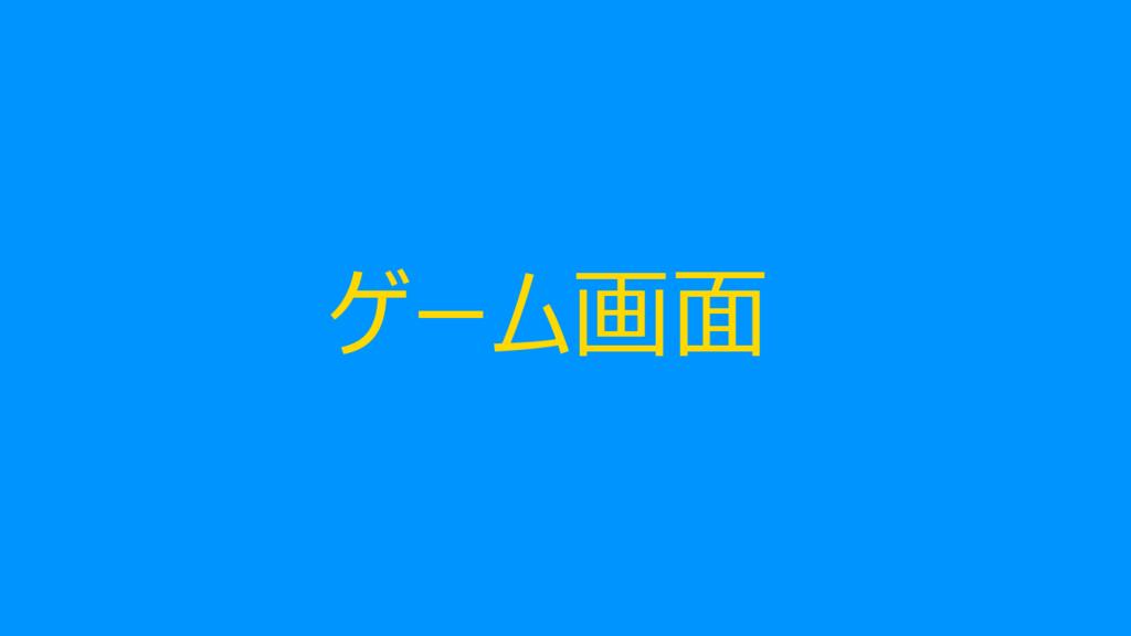 f:id:hiro128:20160311154636p:plain