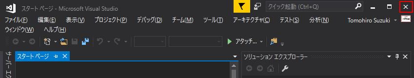 f:id:hiro128:20170621202643p:plain