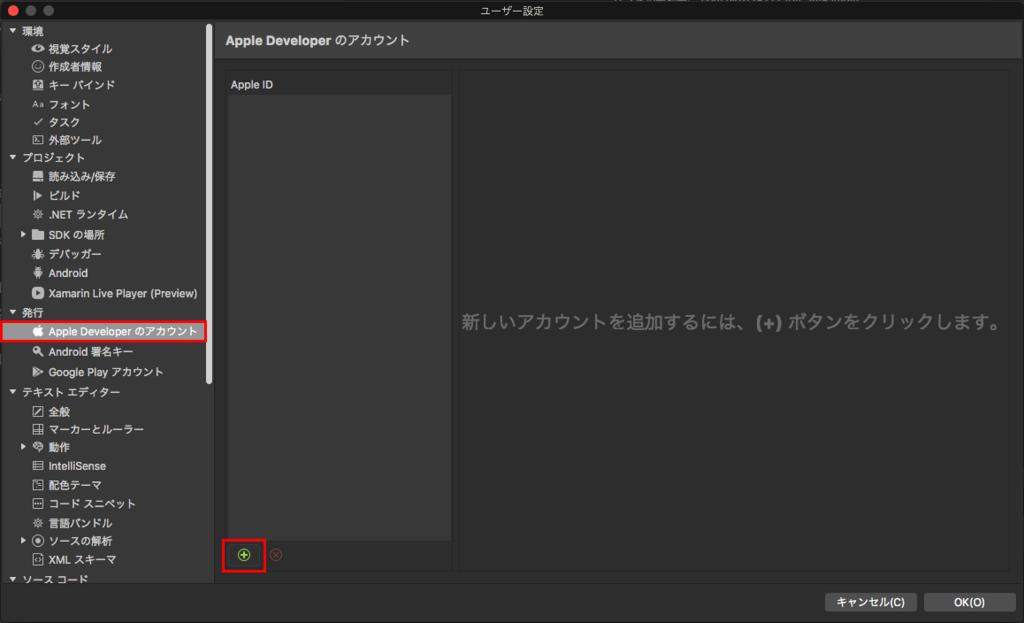 f:id:hiro128:20180130201110p:plain