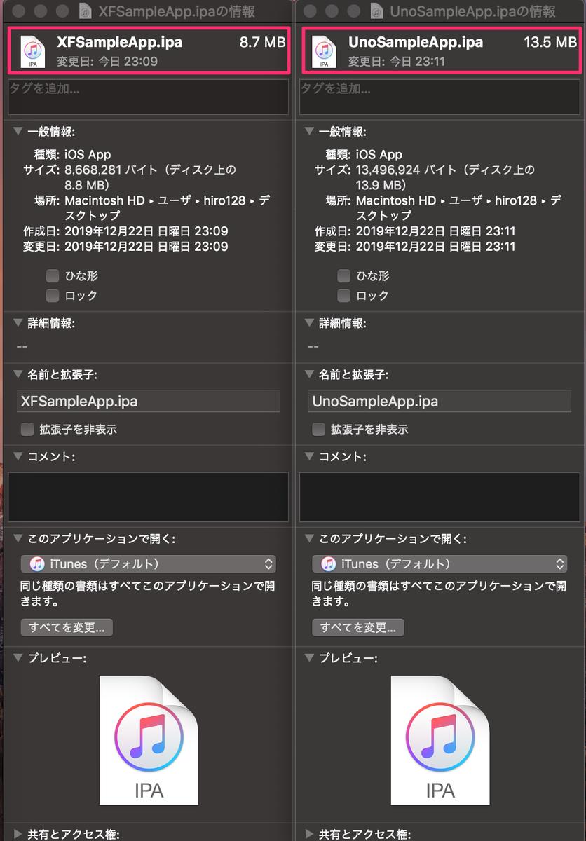 f:id:hiro128:20191222231906p:plain
