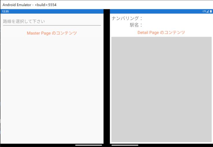 f:id:hiro128:20201018215010p:plain