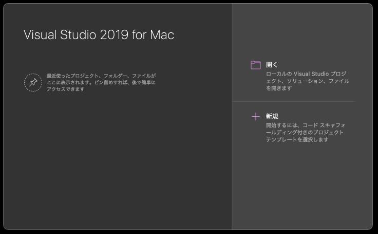 f:id:hiro128:20201113133151p:plain