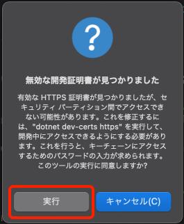 f:id:hiro128:20201113143123p:plain