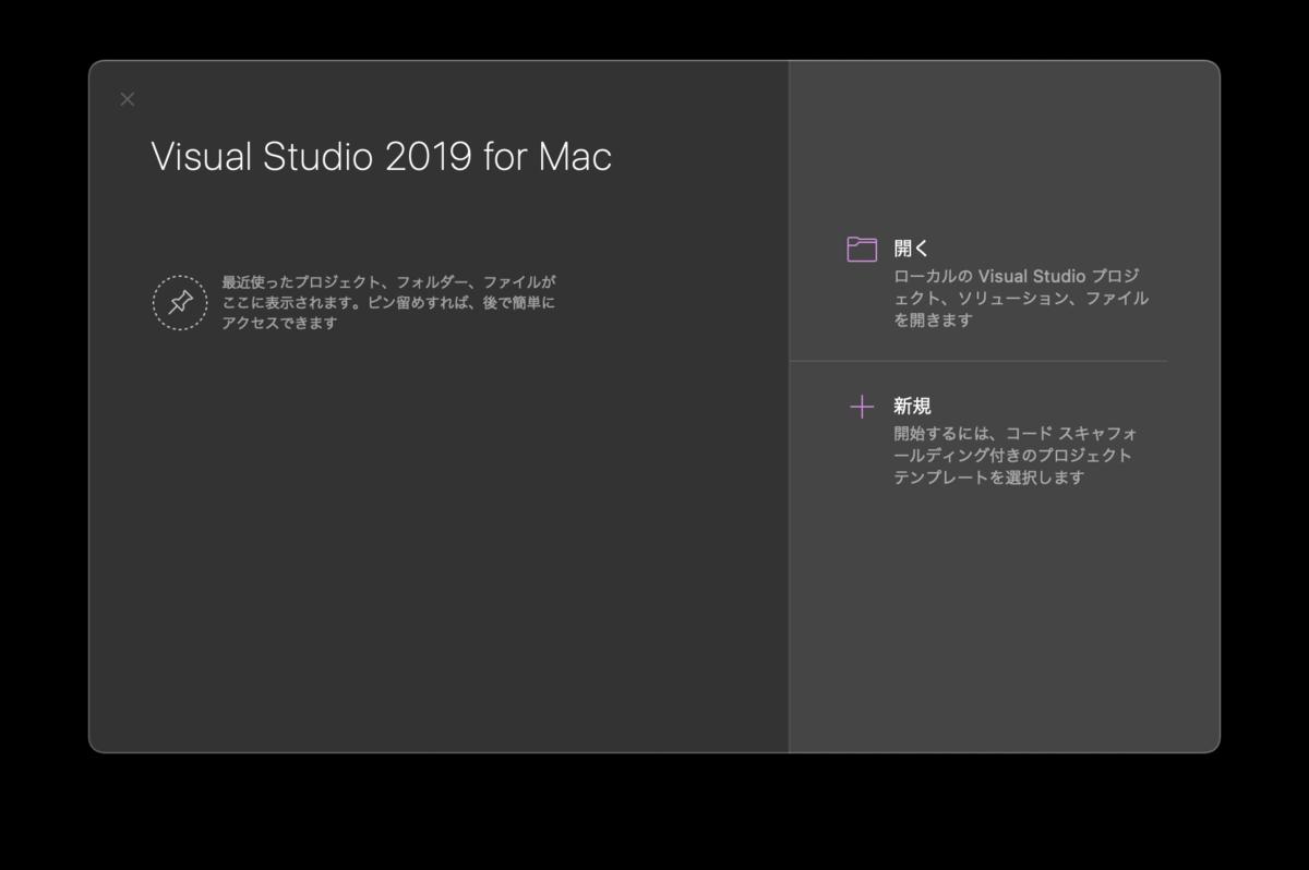 f:id:hiro128:20201123214132p:plain