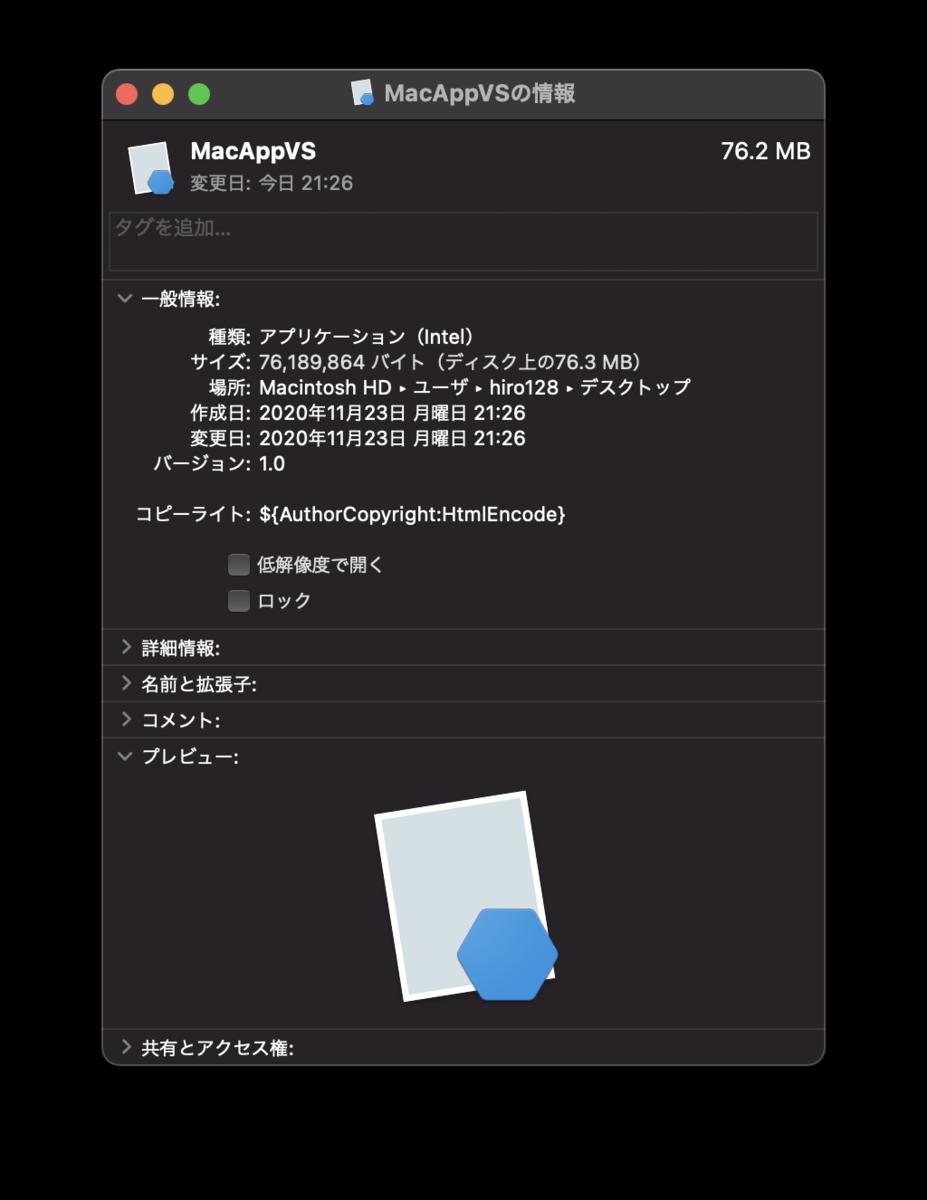 f:id:hiro128:20201123215611p:plain