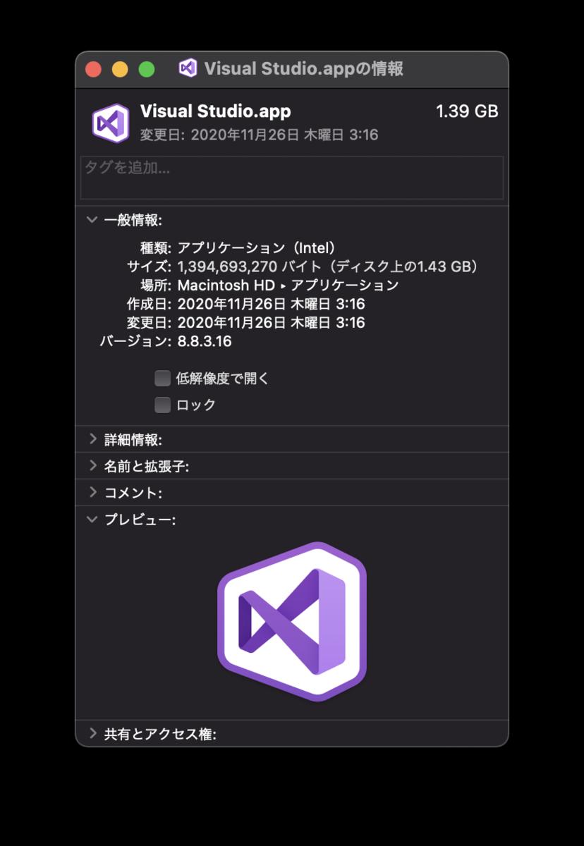 f:id:hiro128:20201213140416p:plain
