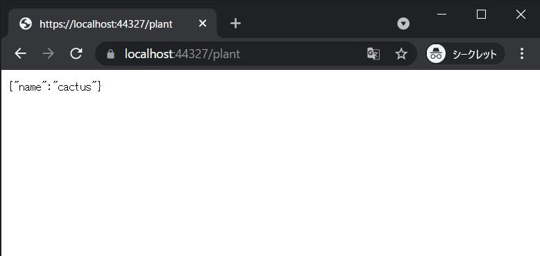 f:id:hiro128:20210921235436p:plain