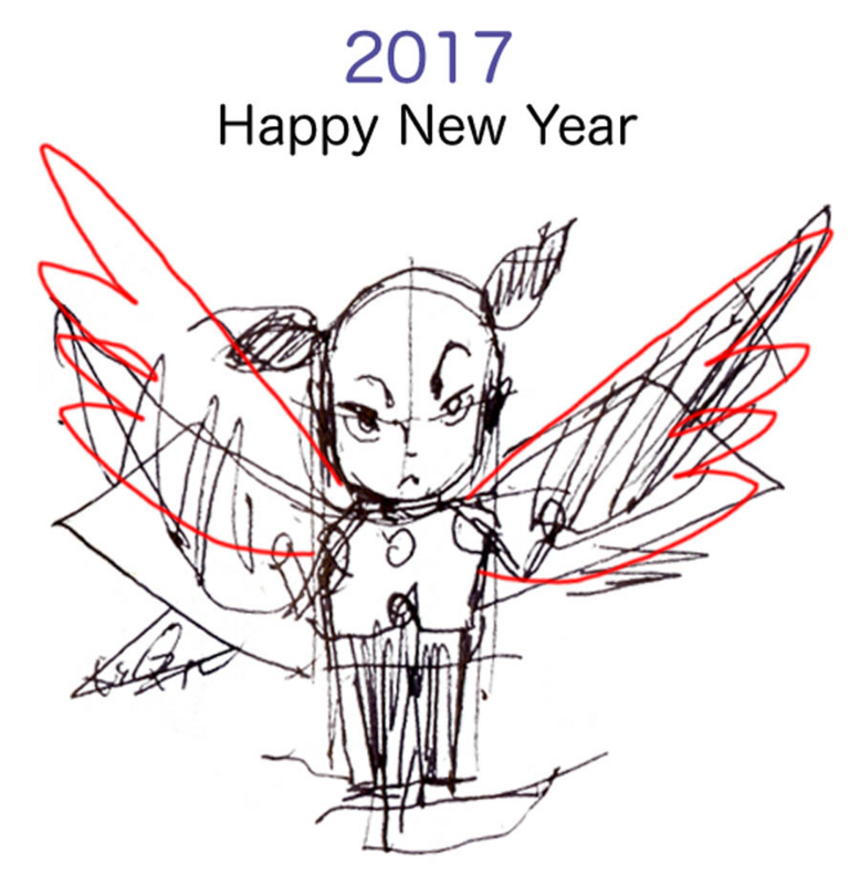 f:id:hiro1959:20170105105159j:image