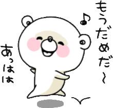 f:id:hiro19730730:20181106113358p:plain